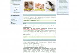 МД Клиник