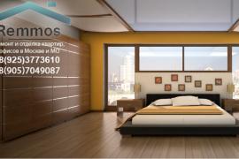3D Шапка для сайта http://remmos.su
