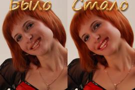 Обработка фотографий, макияж