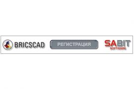 Баннер Sabit Software