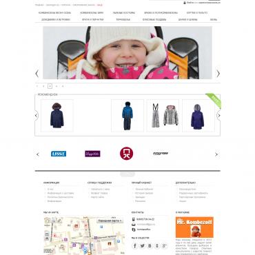 Интернет-магазин kombezoff.ru